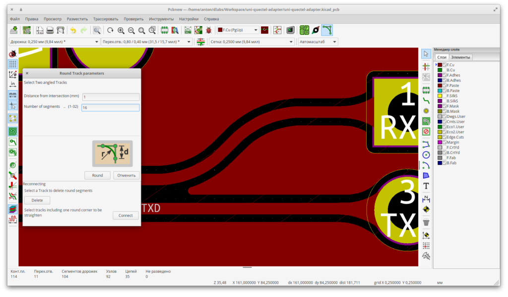 kicad round tracks plugin