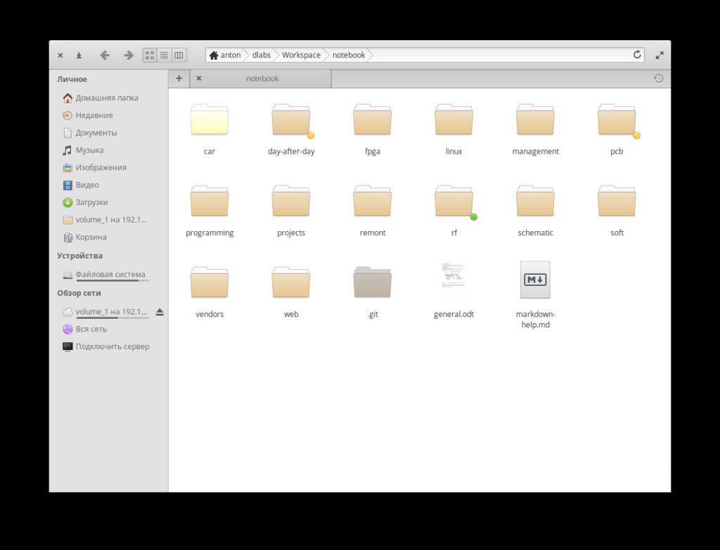 файловый менеджер elementary os отображает git статус файлов